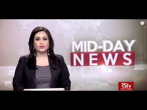 English News Bulletin – Dec 22, 2018 (1 pm)