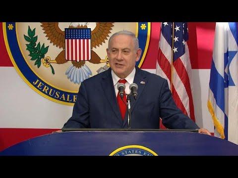 """בנימין נתניהו נאום טקס העברת שגרירות ארה""""ב ל ירושלים"""