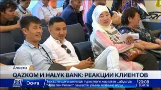 Выпуск новостей 20:00 от 31.07.2018