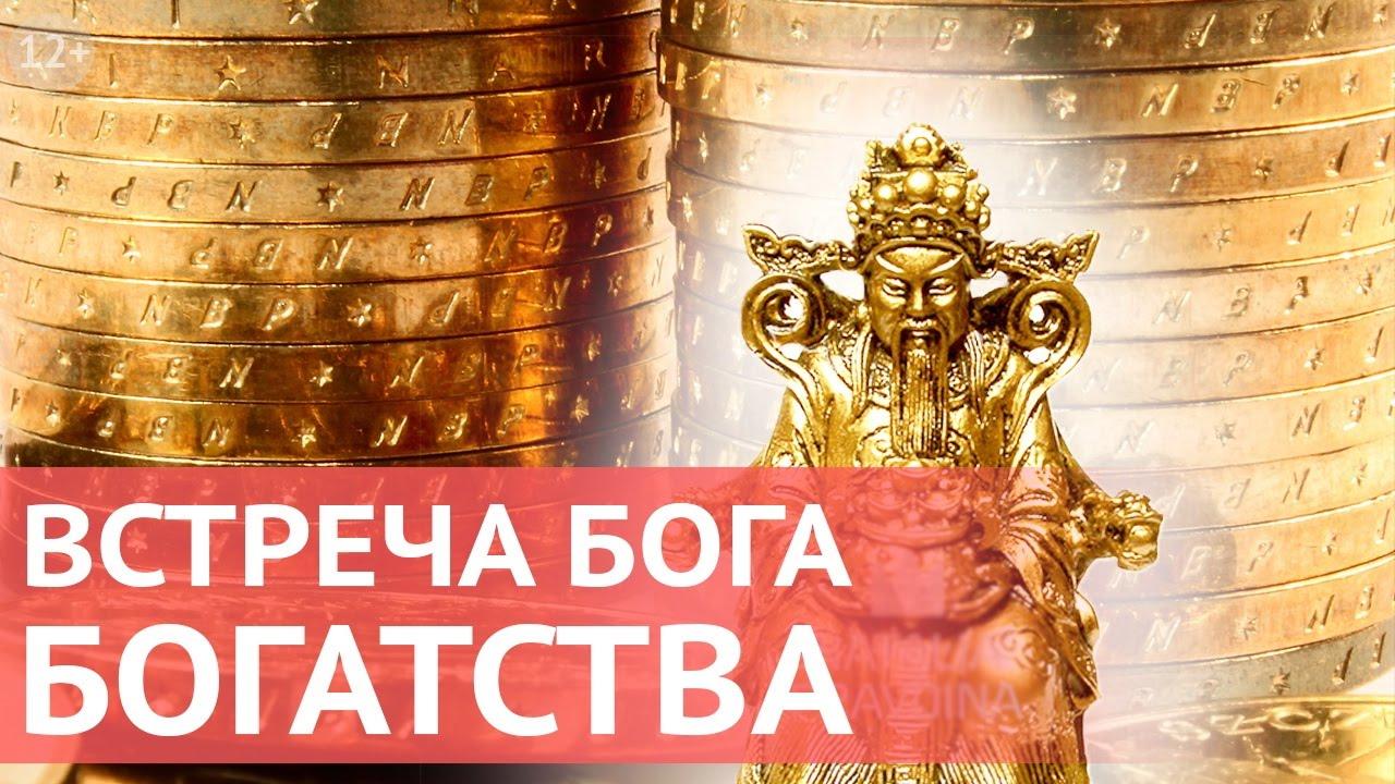 ритуалы для привлечения денег в день рождения