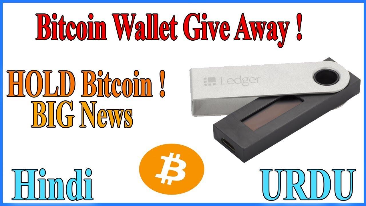 Codecanyon bitcoin exchange rate
