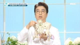 [기분 좋은 날] 허리 통증의 원인, 손바닥 안에 있다…