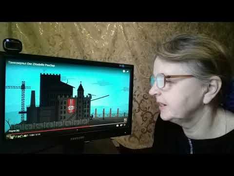 РанЗар - Танкомульт - Der Zitadelle Реакци на РанЗар