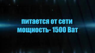 Перфоратор bosch 11 de(Перфоратор bosch 11 dehttp://electromotor.com.ua/video/construction-tools/2478-rotary-hammer-bosch-gbh-11-de Оптовая цена от компании ..., 2011-10-17T07:21:38.000Z)