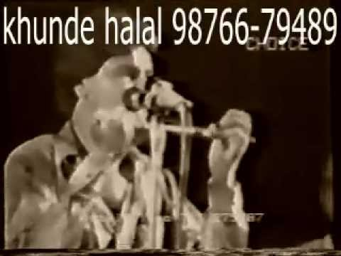 khunde halal - kalje nu chees pae gai, a...