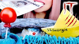ASMR Eating Edible Balloon, Paper Boat, Drain | IT movie | Relaxing Eating Sounds