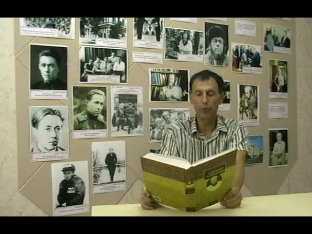 Изображение предпросмотра прочтения – «Библиотека имени А.И. Солженицына» читают произведение «Костер и муравьи» А.И.Солженицына