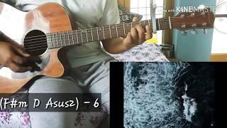 Flumpool - HELP (Acoustic guitar cover)
