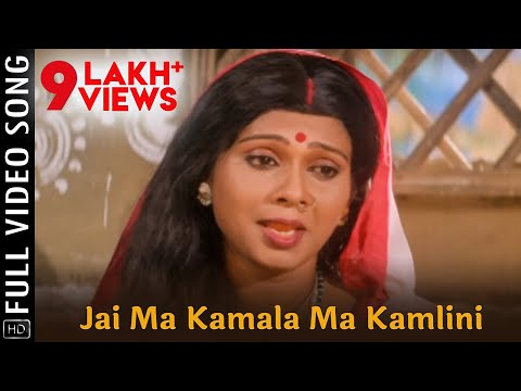 Jai Jagannath Odia Movie|| Jai Ma Kamala Ma Kamlini| Official Video Song