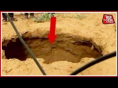 Mysterious 40 Feet deep Hole Created In A Farm In Bikaner