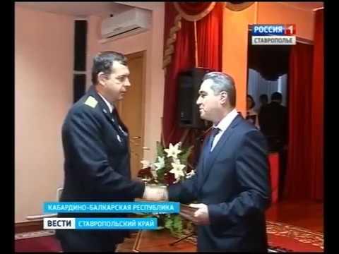 В управлении ФСБ по Ставрополью - новый глава