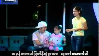 Myanmar  Good Song Ye Lay  - YouTube.flv
