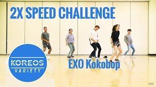 Video [Koreos Variety] S2 E4 - 2X Faster Dance Challenge: EXO 엑소 - Kokobop download MP3, 3GP, MP4, WEBM, AVI, FLV Januari 2018