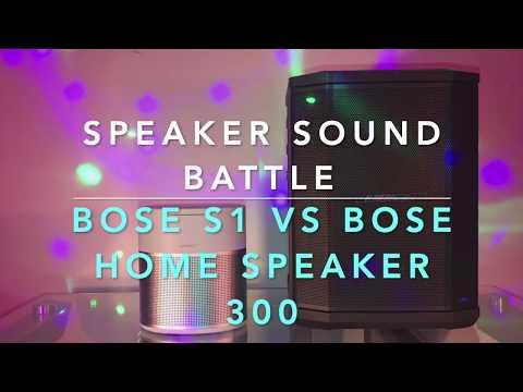 Sound Battle Bose S1 vs Bose Home Speaker 300 -  sound test, review
