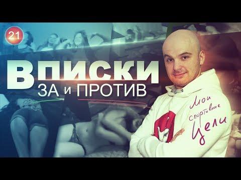 цель знакомства секс в москве