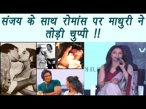 Madhuri Dixit OPENS UP on relationship with Sanjay Dutt | FilmiBeat