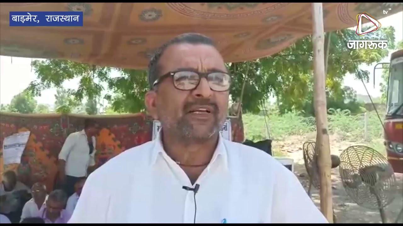 बाड़मेर : रोडवेज का चक्काजाम 9वें दिन भी जारी