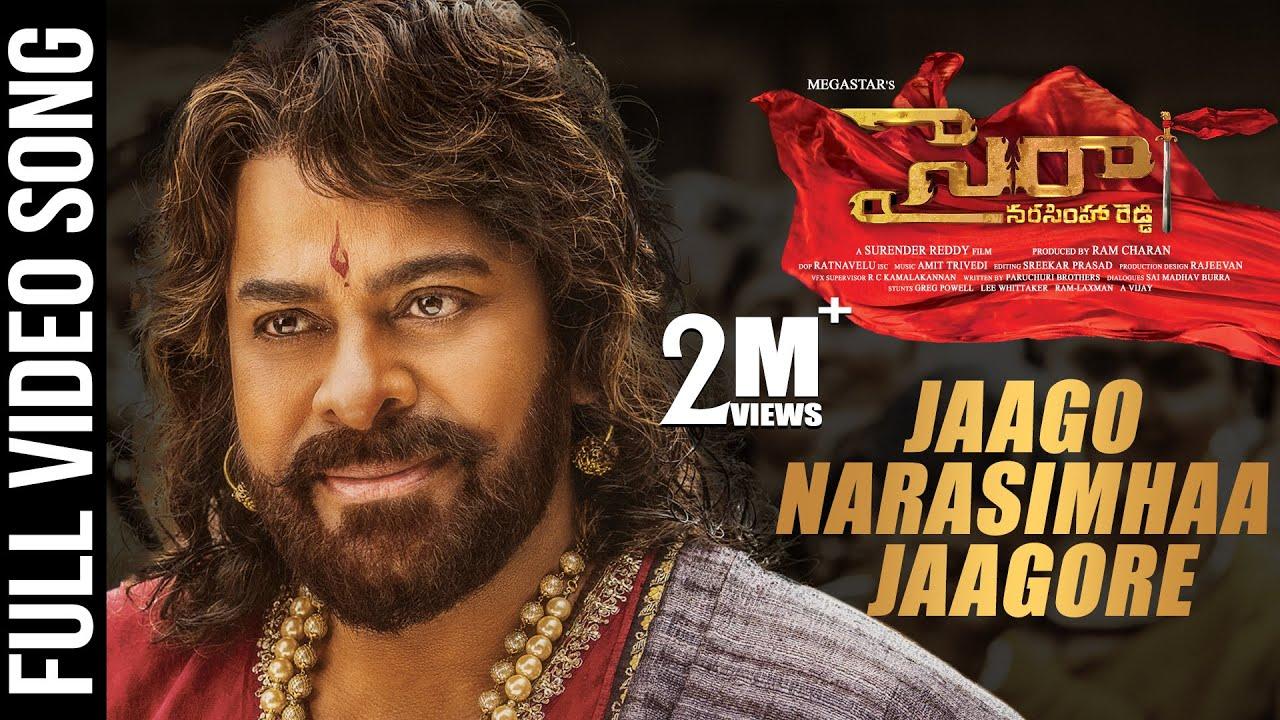 Jaago Narasimhaa Jaagore Video Song - Telugu