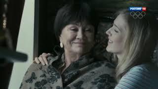 Дождаться любви!Русский фильм