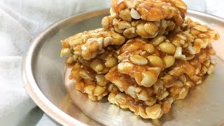 Peanut Chikki | Peanut chikki with jaggery | Kadlekai chikki | Karnataka recipes | kannada Recipes