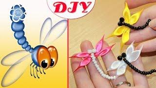 Стрекоза Канзаши Мастер Класс / Dragonfly Kanzashi DIY