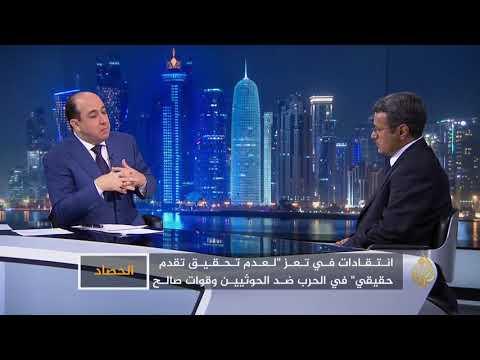 الحصاد-اليمن.. موسم الأوجاع والاحتجاجات  - نشر قبل 6 ساعة