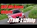 [2017]Alfa Romeo Giulietta 1.6 JTDM-2(120bhp)TCT Super