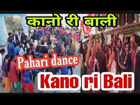 Kano ri bali // dhamaka 2019 song by kuldeep sharma //beautiful paharigirl dance /nonstop dance