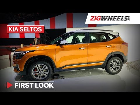 Kia Seltos India   First Look Review   Launched At Rs 9.69 Lakh   Features And More   ZigWheels.com