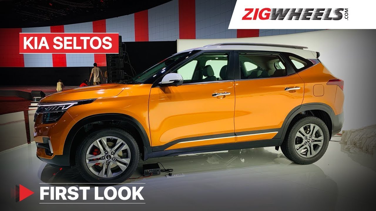 Kia Seltos India First Look Review Launched At Rs 9 69 Lakh Features And More Zigwheels Com Youtube