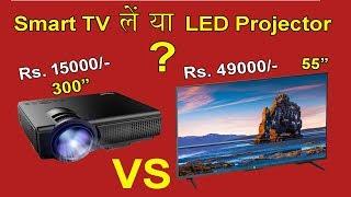 Projector VS Smart LED TV
