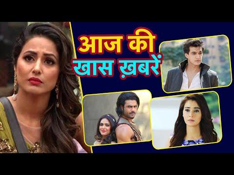 Hina Khan ने प्याज रखा बैंक के लॉकर में   Sara Khan   Bigg Boss 13   Mohsin Khan   RadhaKrishn