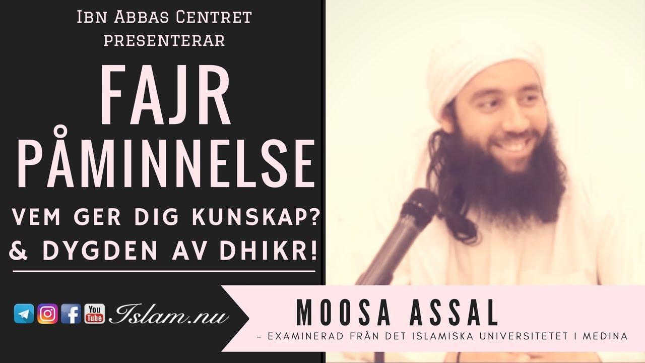 Vem ger dig kunskap? | Dygden av dhikr! | Fajr Påminnelse med Moosa Assal