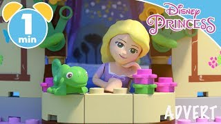 """Rapunzel in """"Escape from the Tower"""" 
