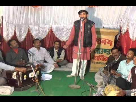 birha shahid pannalal yadav ga ashoklal yadav