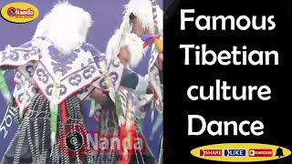TIBETIAN CULTURAL DANCE