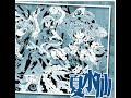 "片霧烈火 - Symphonic Taramlella ""Lily"" -幻想円舞曲 夏水仙- [FULL ALBUM]"
