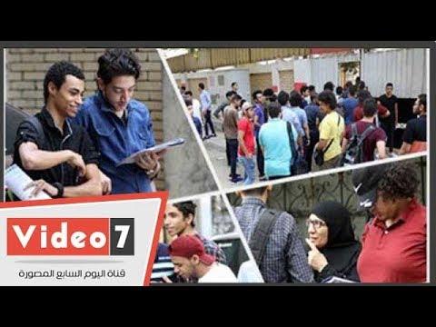 اليوم السابع :التاريخ يرسم البسمة على وجوه طلاب الثانوية بشبرا.. وطلاب: أسئلته مباشرة