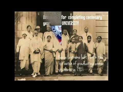 SNDT Women's University  Centennial Foundation Day