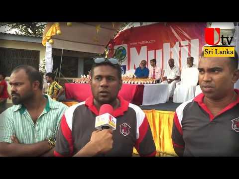 Negombo Football Tournament Final & Prize Giving
