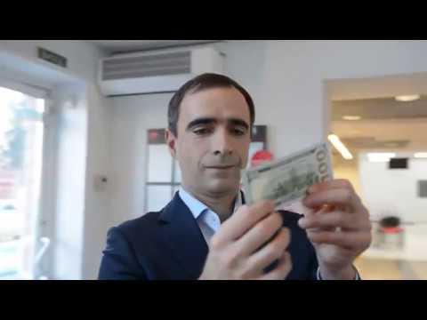 Народний банкір ●