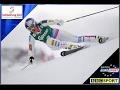 OBERSTDORF: Ski flying hill Men (Germany)
