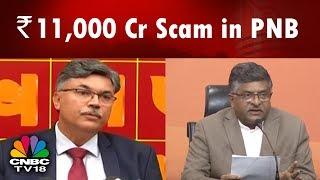 REPORTER'S DIARY |  ₹11,000 Cr Scam in PNB: Nirav Modi Allegedly Runs to Switzerland | CNBC TV18