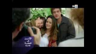 Bande Annonce De Série Ana wa Oukhti Sur 2M ( Younnese Bargache)