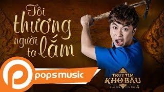 Hồ Việt Trung | Tôi Thương Người Ta Lắm - Giải Cứu Tiểu Thư 4 OST