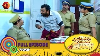Action Zero Shiju 09/01/17 New Comedy Serial