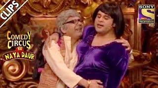 Old Man Sudesh Locks Krushna Tightly   Comedy Circus Ka Naya Daur