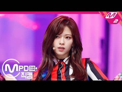 [MPD직캠 4K] 트와이스 정연 직캠 'FANCY' (TWICE JEONGEON FanCam) | @MCOUNTDOWN_2019.4.25