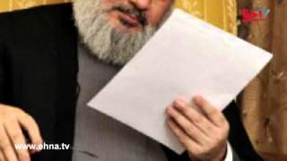 ما تجهلونه عن السيد حسن نصرالله من خبايا واسرار حياته الخاصة   www.ehna.tv