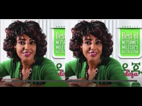 Netsanet Melese : New Ethiopian Music 2017 Non Stop thumbnail
